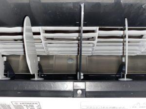エアコンクリーニング 日立 RAS-Z63E2(W)