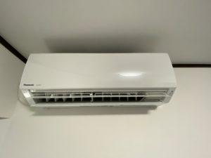 エアコンクリーニング Panasonic CS-227CFR-W