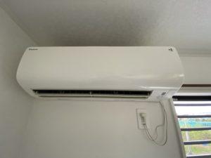 エアコンクリーニング DAIKIN ATC28PSE1-W
